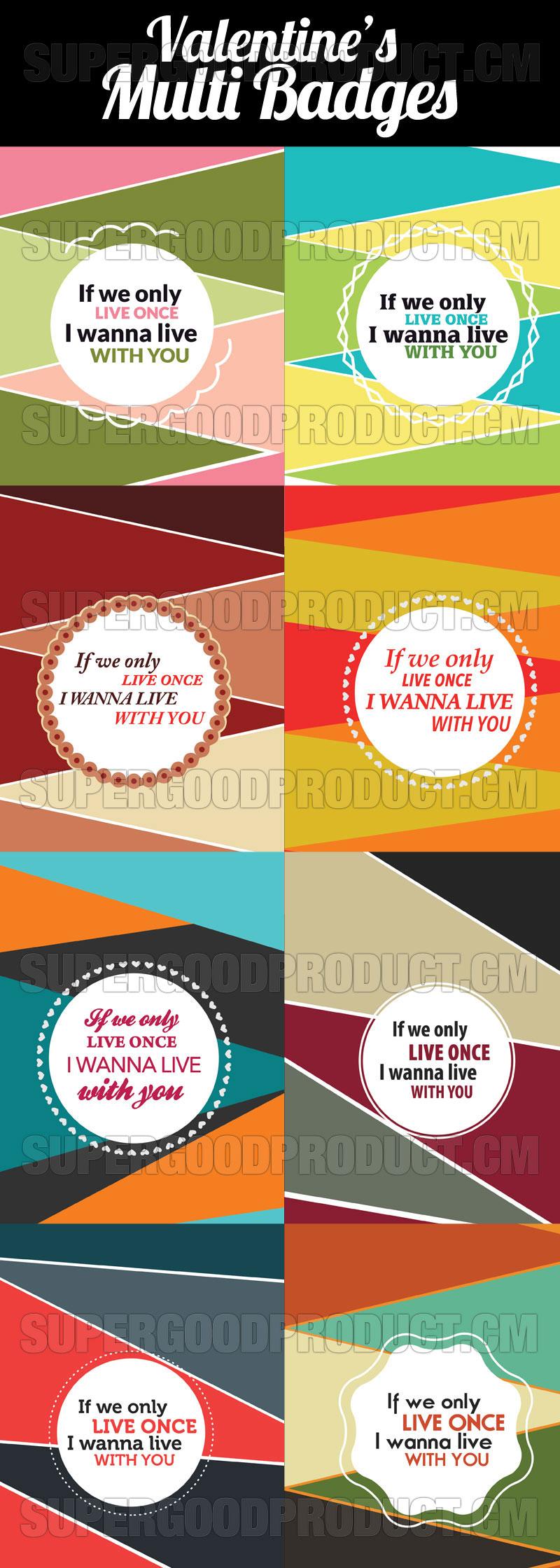 Valentines-Multi-Badges